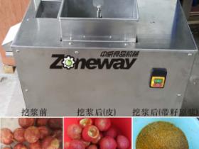 百香果挖肉机一台多少钱