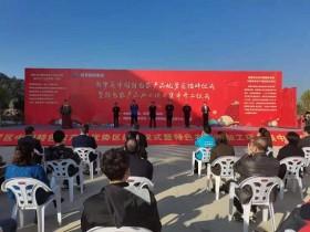 福建百香果中国特色农产品优势区揭牌