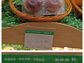 百香果反季节栽培技术,严重缺货甚至卖5元一个