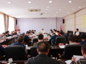 武平县召开百香果特色农业产业发展规划与扶持政策专题会