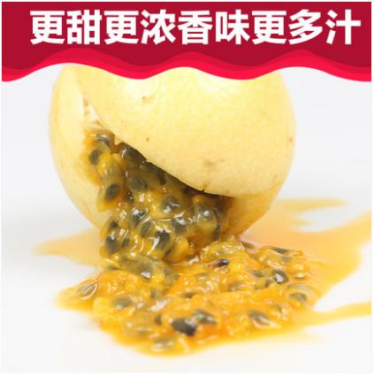 黄皮百香果多少钱一斤
