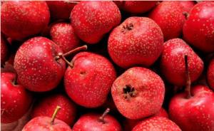 百香果山楂能一起吃吗