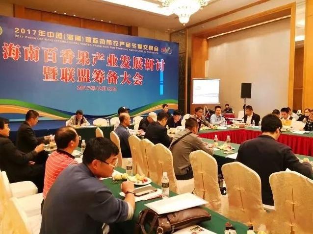 越南百香果为什么不让进中国