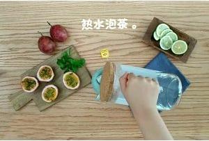 百香果红茶怎么做