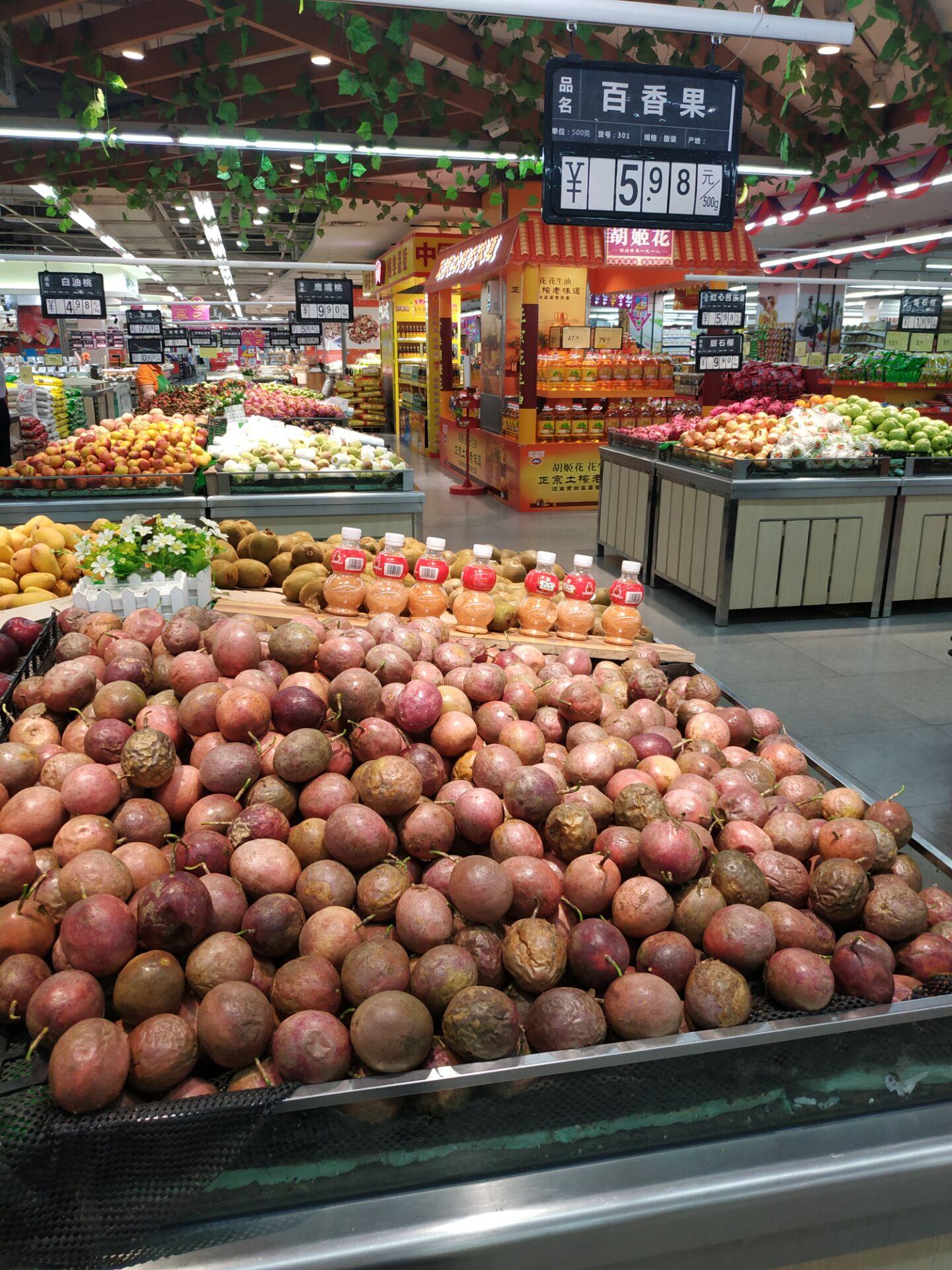 浅谈果价,百香果是不按套路出牌的水果
